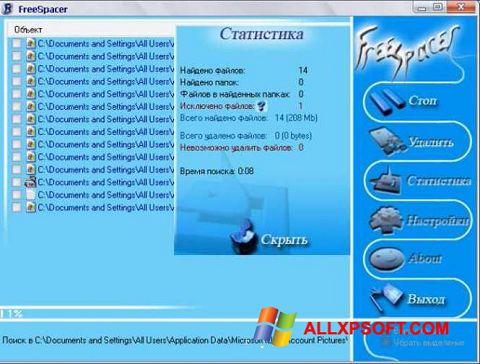 Screenshot FreeSpacer Windows XP