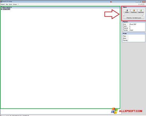 Screenshot Small CD-Writer Windows XP