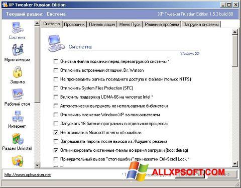 Screenshot XP Tweaker Windows XP