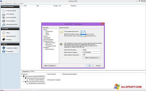 Screenshot Alcohol 52% Windows XP