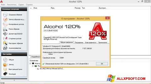 Screenshot Alcohol 120% Windows XP