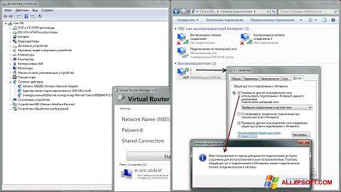 Screenshot Virtual Router Plus Windows XP