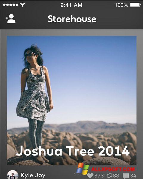 Screenshot StoreHouse Windows XP