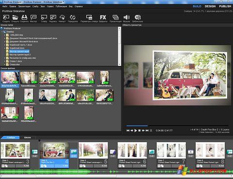 Screenshot ProShow Producer Windows XP