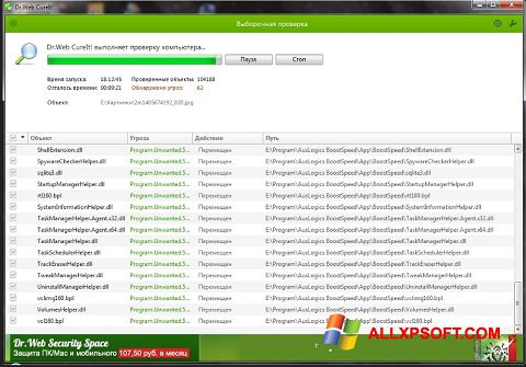 Screenshot Dr.Web Windows XP