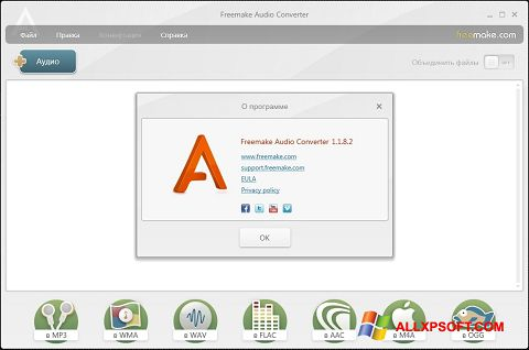 Screenshot Freemake Audio Converter Windows XP