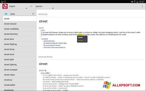 Screenshot ABBYY Lingvo Windows XP