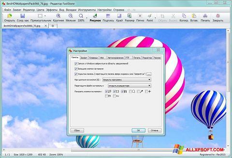 Screenshot FastStone Capture Windows XP